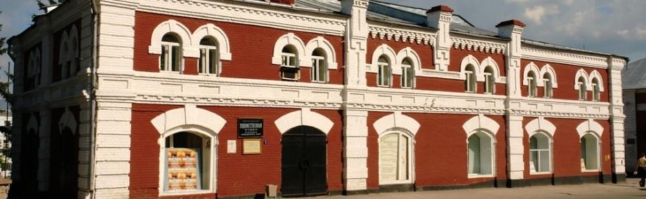 Художественный отдел елецкого краеведческого музея